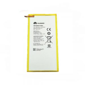 Genuine Huawei P9 Plus Battery