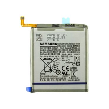 Genuine Samsung Galaxy S20 Plus G985 4500mAh Battery
