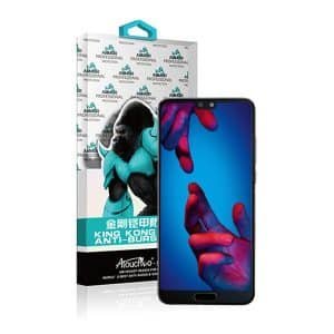Huawei P20 Anti-Burst Protective Case