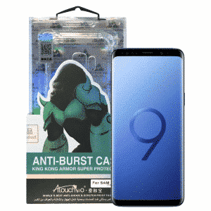 S9 Anti Burst Case
